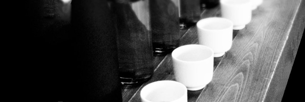 Introduction to Sake