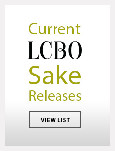 Current LCBO Sake Relseases