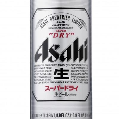 Asahi_SuperDry_500mlCan_RGB